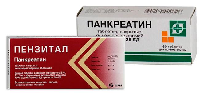 Чем отличается Пензитал от Панкреатина