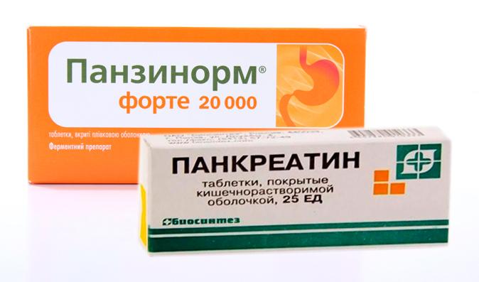 Чем отличается Панкреатин от Панзинорма