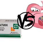 Панкреатин и гастрит