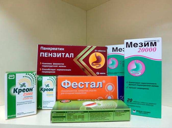 Что лучше Фестал или Панкреатин: показания к применению