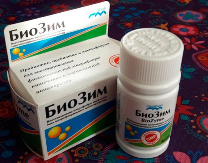 Что лучше МИКРАЗИМ или ЭНЗИСТАЛ — Сравнение лекарств